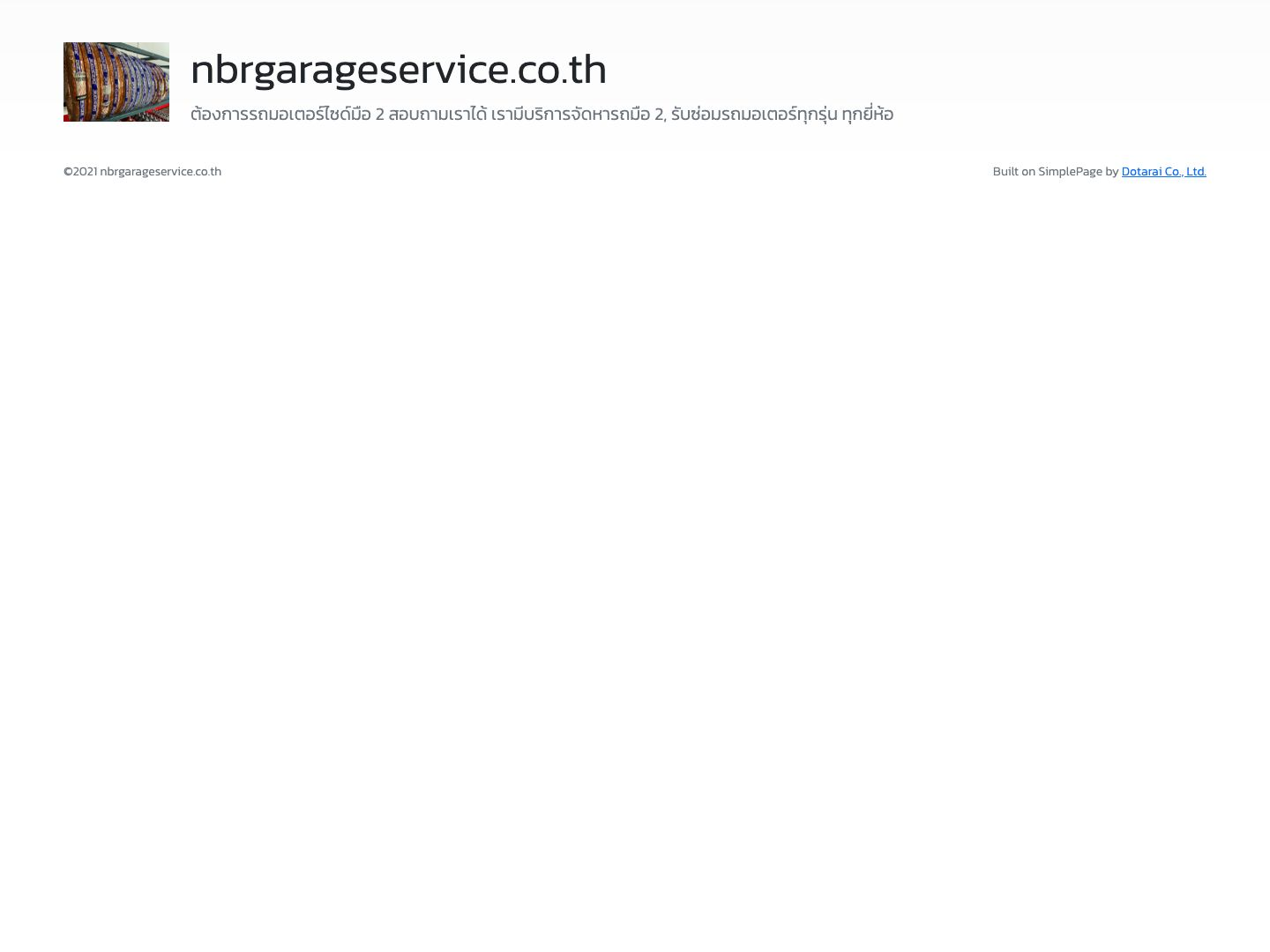 nbrgarageservice.co.th