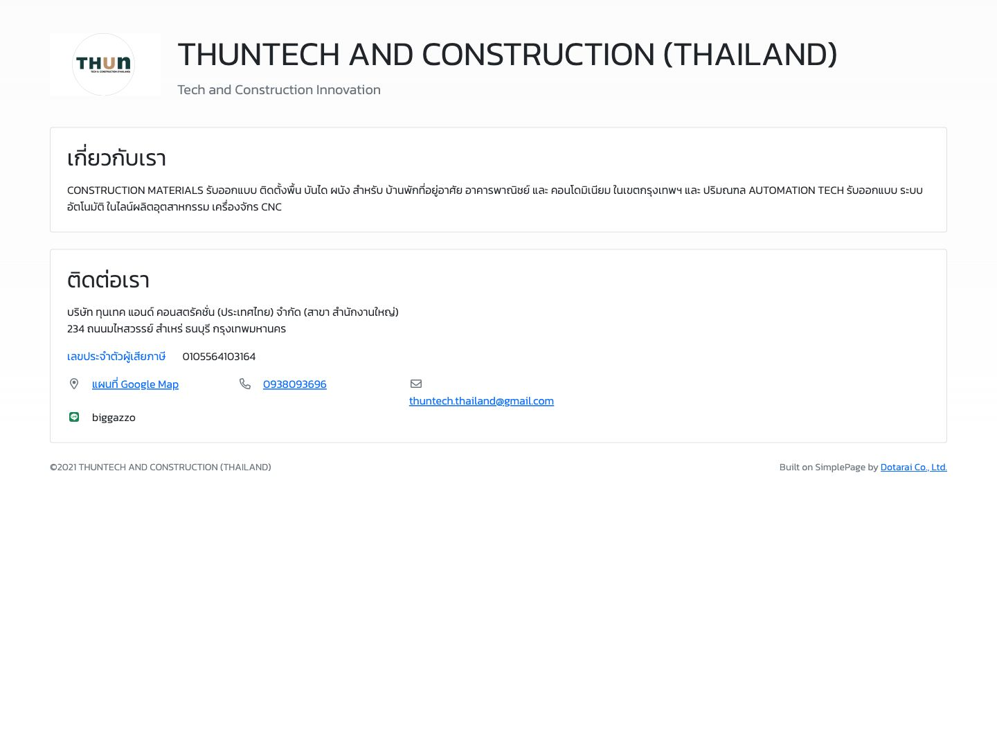 THUNTECH AND CONSTRUCTION (THAILAND)
