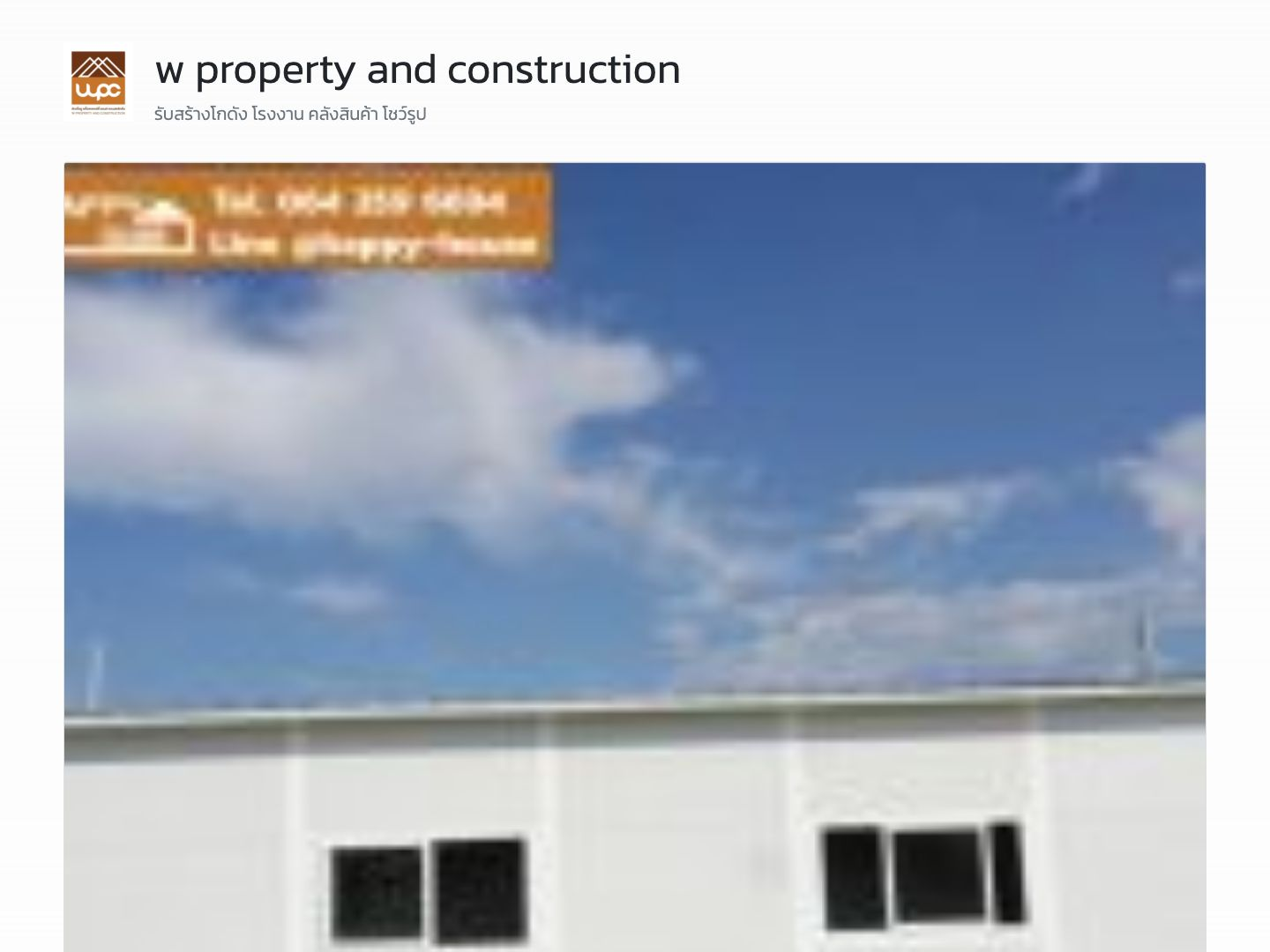 w property and construction
