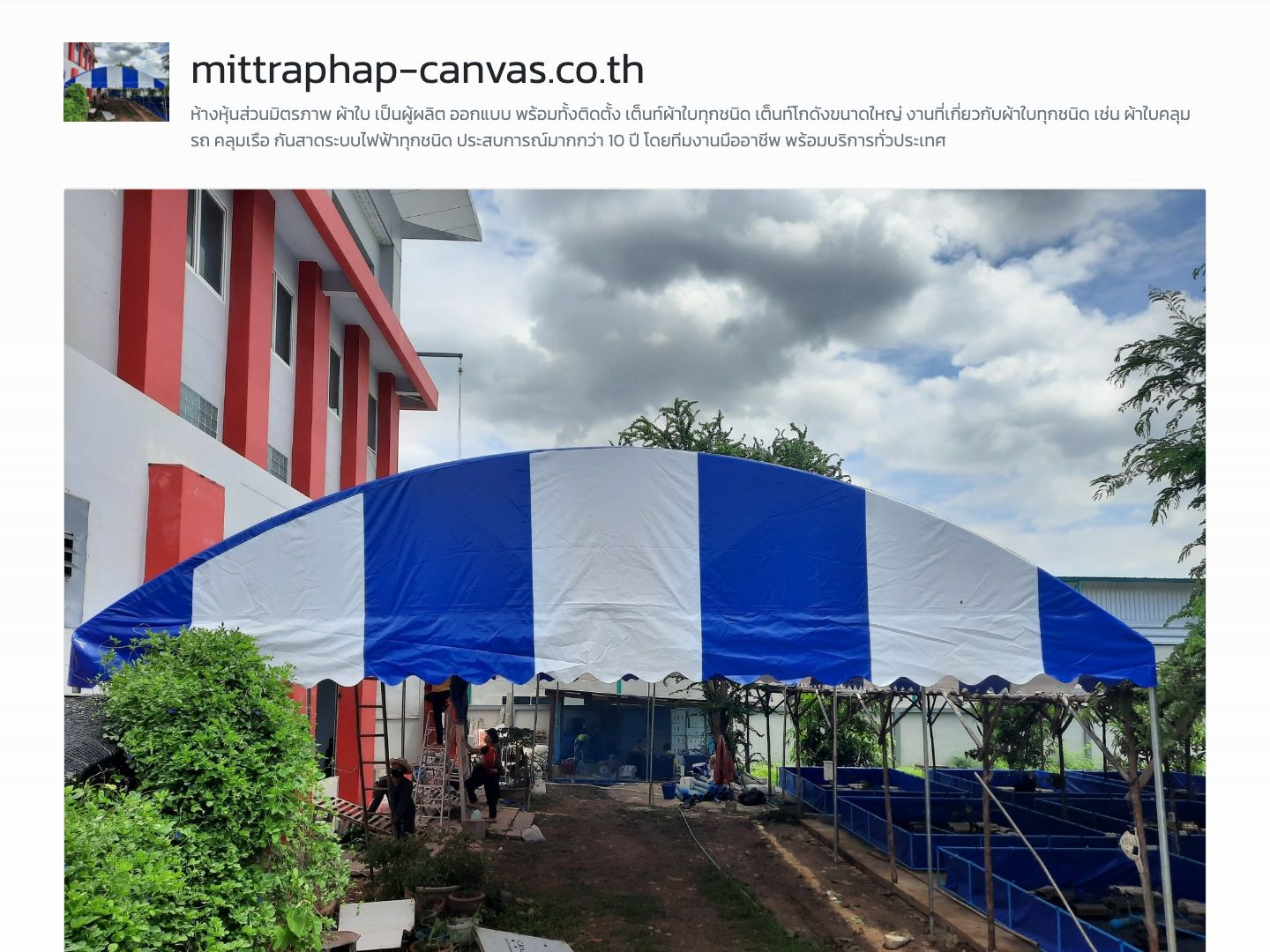 mittraphap-canvas.co.th