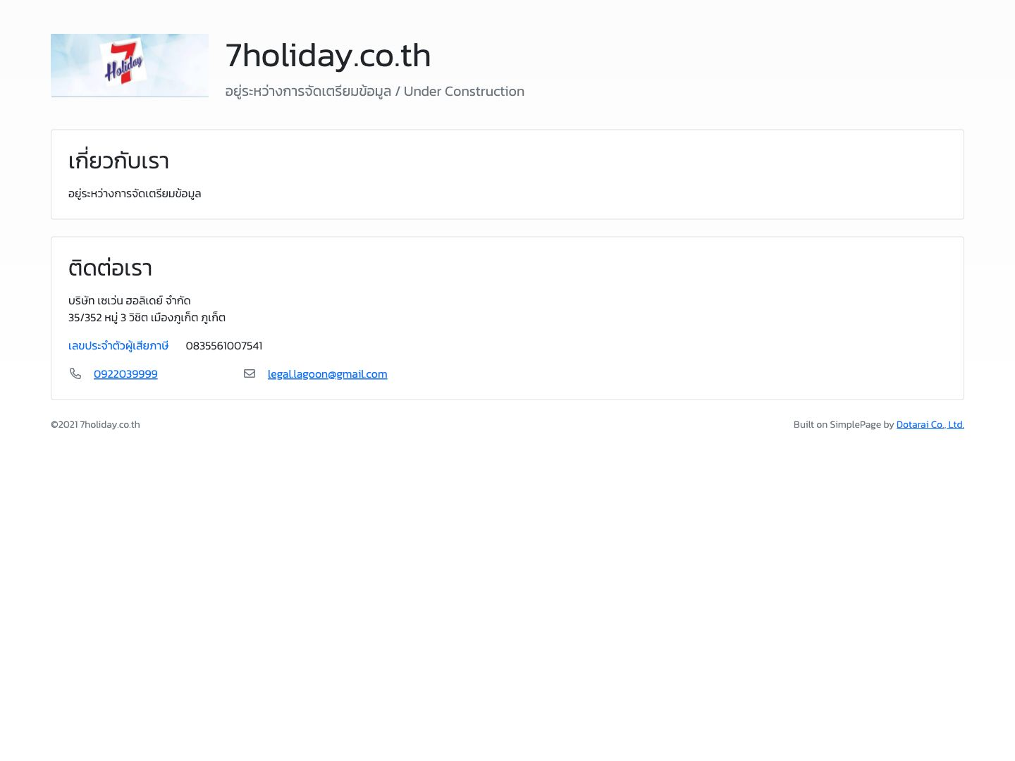 7holiday.co.th