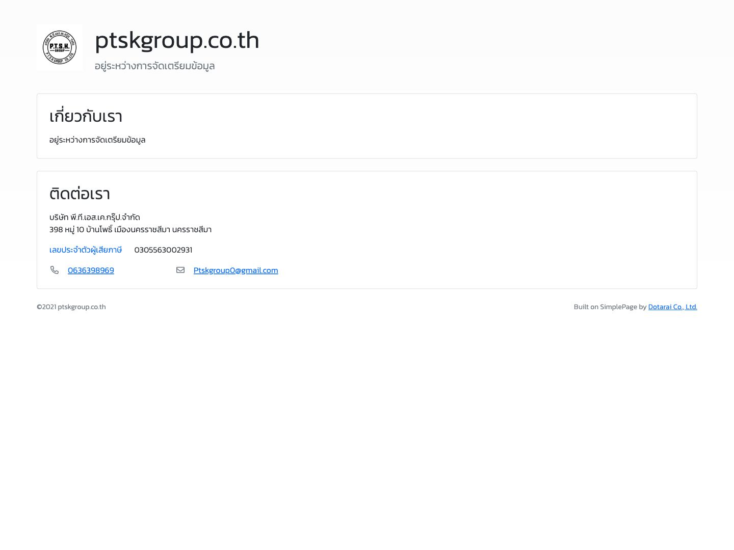 ptskgroup.co.th